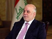 توجیه دفتر العبادی درباره موضعگیری بغداد در قبال تحریمهای ایران