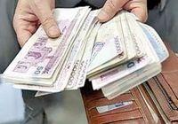 بخشنامه دولت در جهت رفع ابهام حقوقهای مادامالعمر