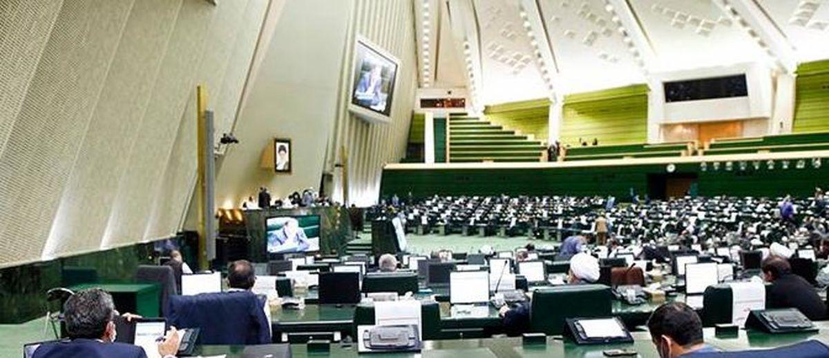 مجلس از اقدام شورای نگهبان در بررسی صلاحیت ها حمایت کرد