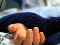 مرگ مرموز  دختربچه ۳ساله