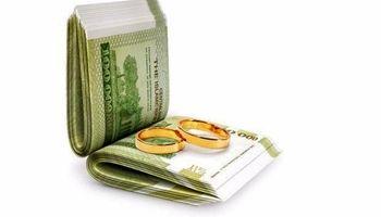 بانکها باید با یک ضامن معتبر و سفته، وام ازدواج پرداخت کنند