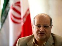 لزوم استمرار تعطیلی ادارات و مراکز پرتردد در استان تهران