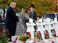 حضور ترامپ در مراسم یادبود یهودیان +تصاویر