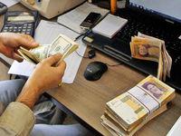 پرداخت جرایم دیرکرد بانکها از جیب مردم! +فیلم