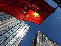 جهش اقتصاد چین از کجا شروع شد؟