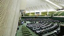 میزبانی ۷عضو کابینه از سوی کمیسیونهای تخصصی مجلس