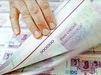 آخرین وضعیت بدهیهای دولت/ امسال ۱۰۲هزارمیلیاردتومان بدهی تهاتر میشود