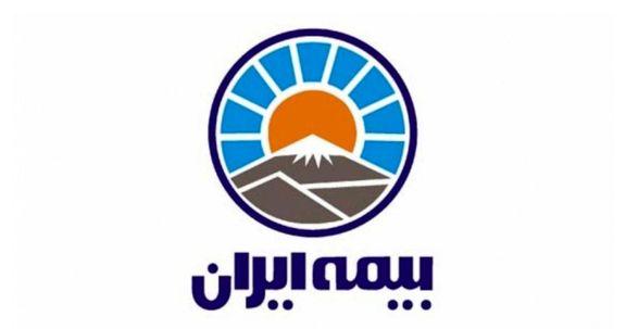 صورتهای مالی سال96 بیمه ایران با موفقیت به تصویب مجمع عمومی رسید