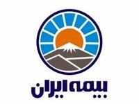 وزارت امور خارجه و بیمه ایران بر ارتقای همکاریها و ارائه خدمات جدید بیمهای تاکید کردند