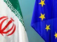 توافق ایران و اروپا بر گسترش همکاریهای هستهای