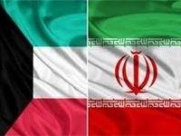 ارسال دومین محموله کمکهای کویت برای سیلزدگان