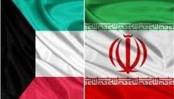 تهران آماده اعطای تابعیت به ایرانیالاصلهای مقیم کویت