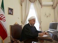 رئیس جمهور انتصاب آیت الله آملی لاریجانی را تبریک گفت