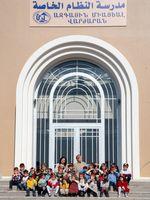 اسماء همسر بشار اسد در مدرسه ارامنه دمشق +عکس