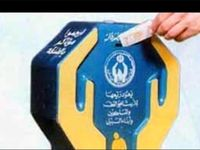 کمک ۳۷۵میلیونی تهرانیها به مردم فلسطین و یمن در راهپیمایی روز قدس
