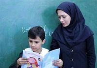 آغاز دوره مهارت آموزی معلمی از مهر ۹۶