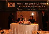 کرهجنوبی در ایران بیمارستان میسازد