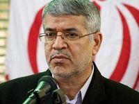 چند نفر در تهران یارانه نقدی میگیرند؟