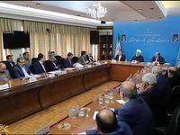 روحانی در نشست با مدیران وزارت کار، رفاه و تأمین اجتماعی +عکس