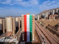 آغاز ثبتنام مسکن ملی در تهران از ۳۰آذر/ آغاز مرحله دوم ثبتنام مسکن ملی در ۵استان تا سه روز آینده