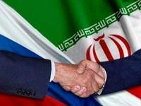 تهران و مسکو در اندیشه مبادلات تجاری ۴ میلیارد دلاری