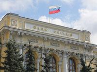 روسیه نرخ بهره را به پایینترین سطح پسا-شوروی کاهش میدهد