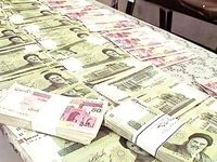 ترفند ارزی جبران کسری بودجه
