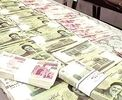 ۱۷ هزار میلیارد تومان؛ سرمایه گذاری بیمهها در کشور