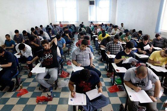 لو رفتن سوالات امتحان نهایی صحت ندارد