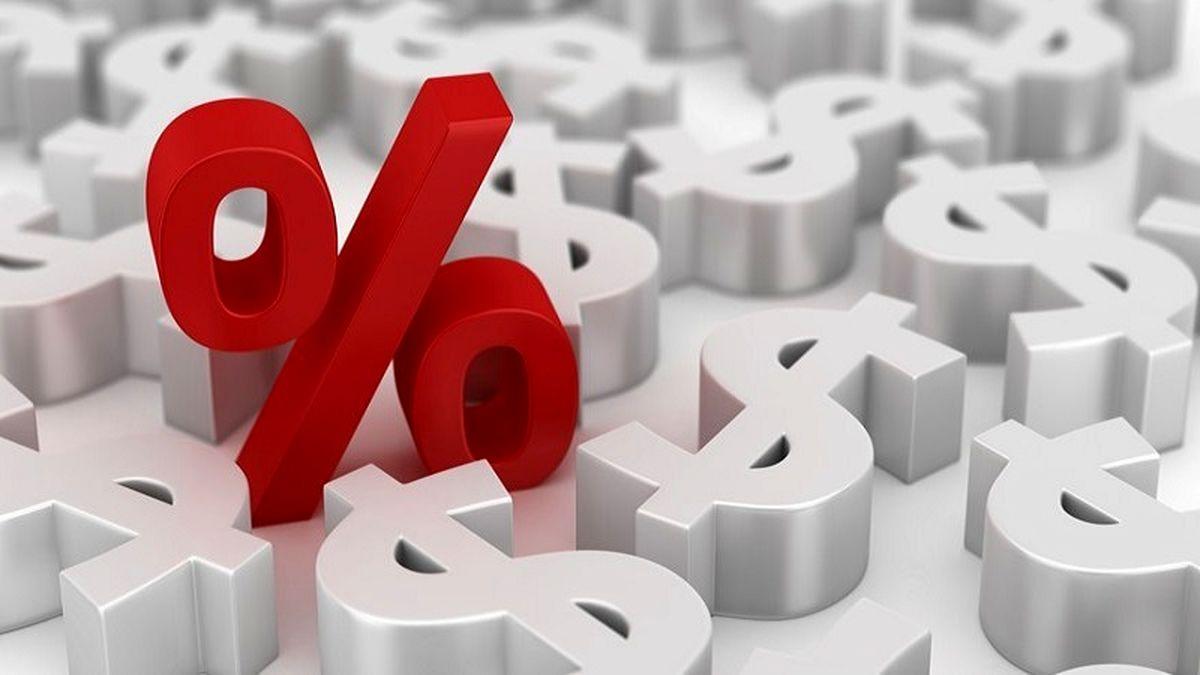 کاهش تورم، کلید کنترل نرخ بهره حقیقی/ حمایت از تولید در دستور کار قرار گیرد