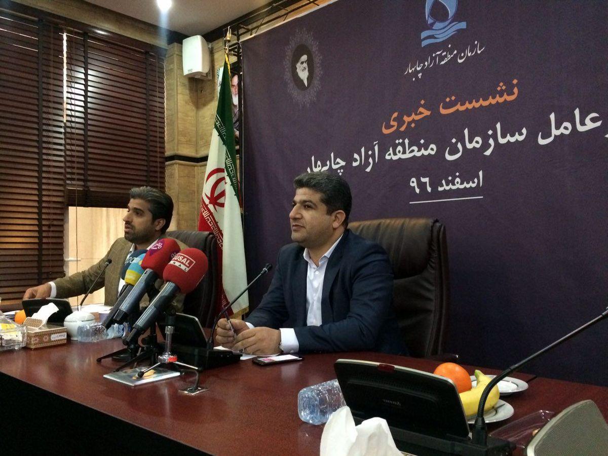 ثبت ٩٠٠درخواست سرمایهگذارى براى منطقه آزاد چابهار/ بهرهبرداری بندر شهید بهشتی با ظرفیت ٨.٥ میلیون تن در سال جاری