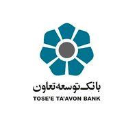 همدردی حضوری مدیران بانک توسعه تعاون با سیلزدگان پلدختر