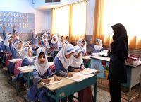 کلیات لایحه نظام رتبه بندی فرهنگیان تصویب شد