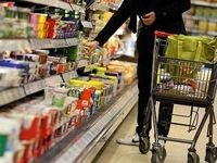 چرا کاهش نرخ دلار، سایر کالاها را ارزان نکرد!؟