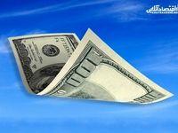 قیمت دلار و یورو در پایان هفته چند؟ (۱۳۹۹/۷/۱۰)