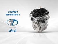 جزییات تولید ۱۰۰هزار موتور کم مصرف خودرو
