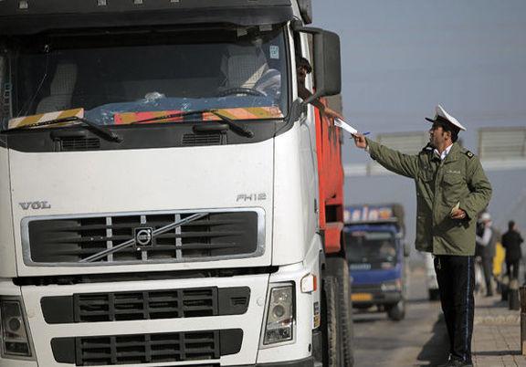 توزیع ۲۸هزار حلقه لاستیک بین کامیونداران