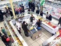 اثر ویروس مخوف کرونا بر سفره غذای ایرانیها