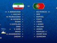 اعلام ترکیب رسمی تیمهای ایران و پرتغال +اسامی
