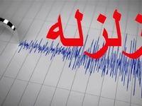 زلزله ۴.۵ریشتری در استان فارس