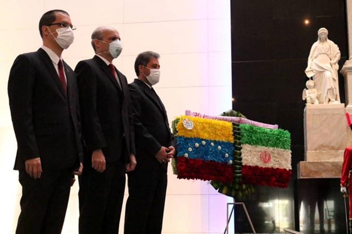 جشن هفتاد سالگی روابط ایران و ونزوئلا