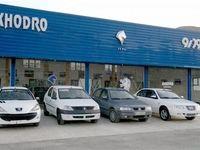 قیمت کارخانهای ۴محصول ایران خودرو افزایش یافت