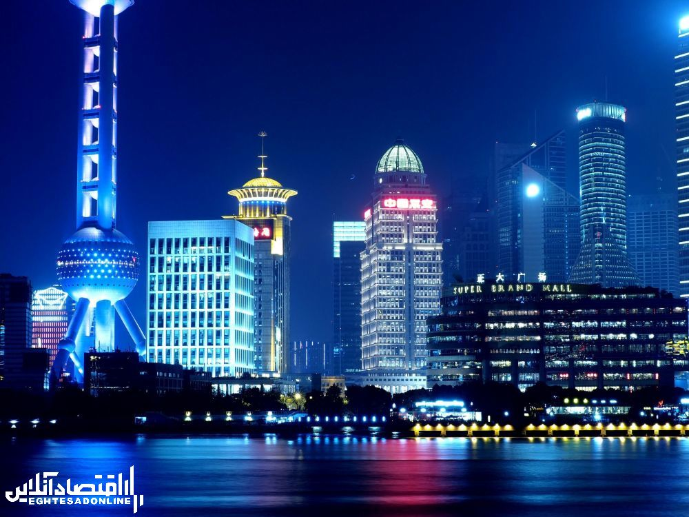 برج تلویزیون مروارید شرقی