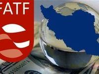 بالاتر از لیست سیاه FATF لیستی نیست