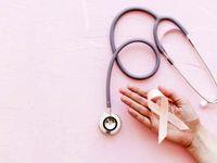 کاهش خطر سرطان پستان با 10توصیه