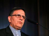 واکنش سیف، رییس کل بانک مرکزی به بهبود رتبه اعتبار ایران