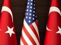 آمریکا و ترکیه تحریم وزرای یکدیگر را لغو کردند