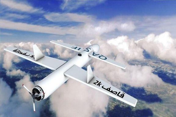 حمله پهپادی یمن به پایگاه هوایی ملک خالد عربستان