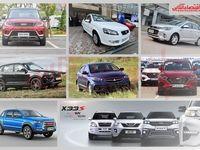 خودروهای جدید در راه بازار ایران +تصاویر