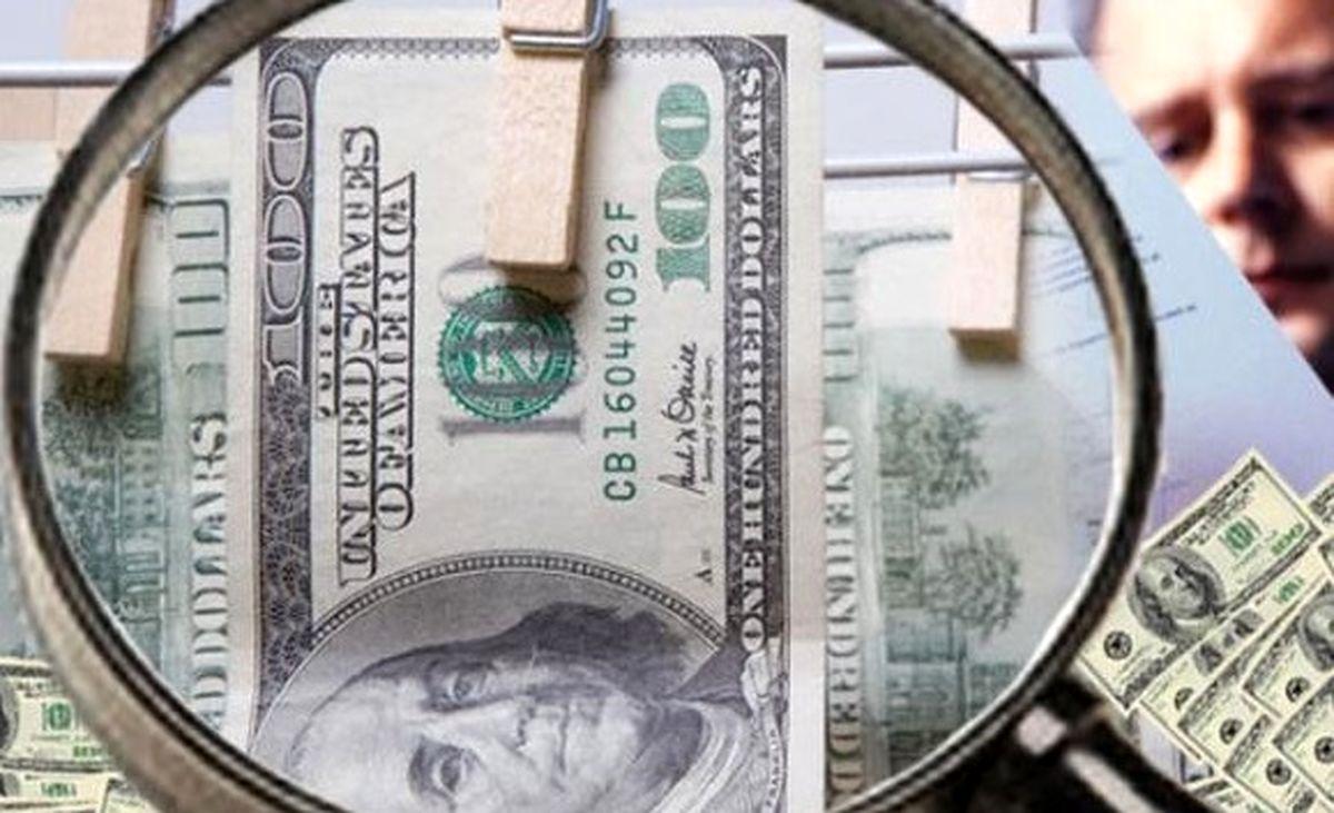 پولشویان شناسایی میشوند